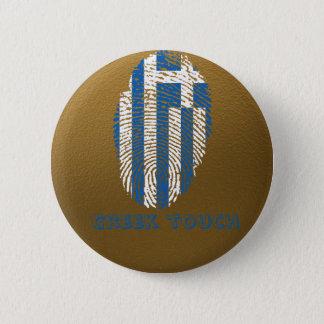 Greek touch fingerprint flag button