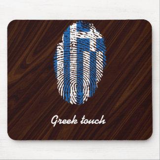 Greek touch fingerprint flag mouse pad