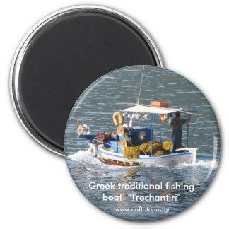 "Greek traditional fishing boat ""Trechantiri"" Magnet"