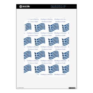 Greek waving Flag and Motto iPad 2 Skins