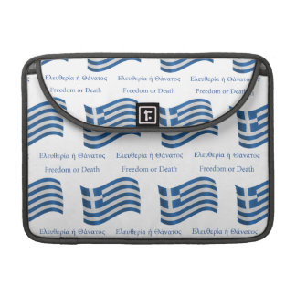 Greek waving Flag and Motto Sleeves For MacBooks