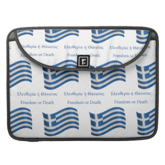 Greek waving Flag and Motto Sleeves For MacBook Pro
