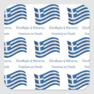 Greek waving Flag and Motto Square Sticker