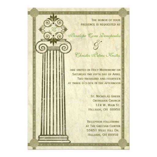 Greek Wedding Invitation