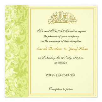 Green and gold Brocade Muslim wedding Custom Invitation