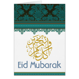 Green and Gold damask brocade Eid Mubarak Greeting Cards