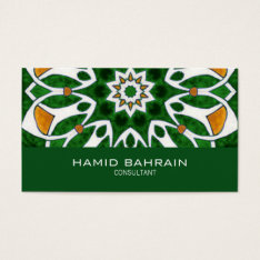 Green And Gold Islamic Geometric Design Business Card at Zazzle