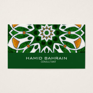Green and gold Islamic Geometric design Business Card