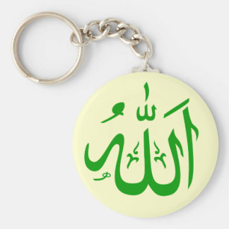 Green and Tan Allah Key-chain Basic Round Button Keychain