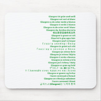 Green and White Polyglot Mouse Pad