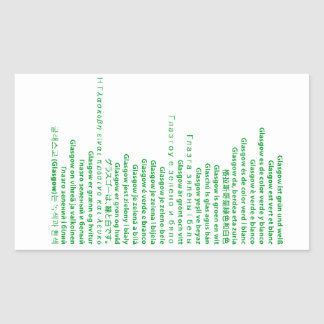 Green and White Polyglot Rectangular Sticker