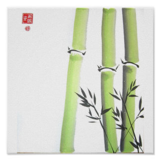 Green Bamboo Stalks Canvas Print
