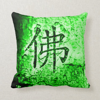 Green Chinese Inner Peace Symbol Throw Pillow