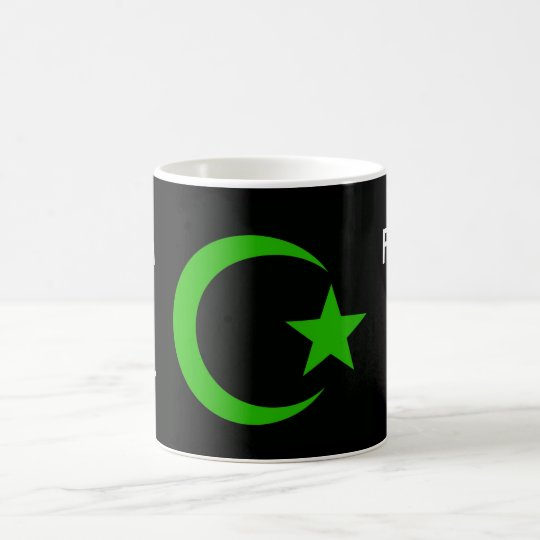 Green crescent and star--black background coffee mug