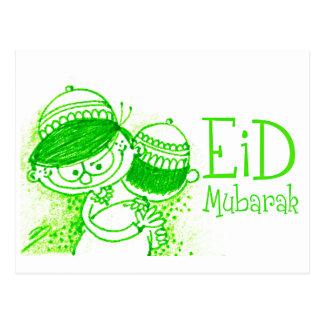 Green Eid Mubarak Sketch Postcards