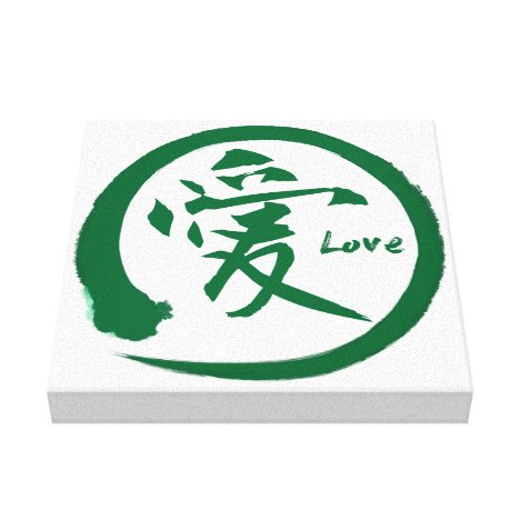 Green enso circle | Japanese kanji symbol for love Canvas Print