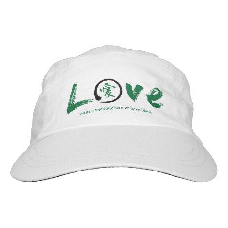 Green enso circle | Japanese kanji symbol for love Hat