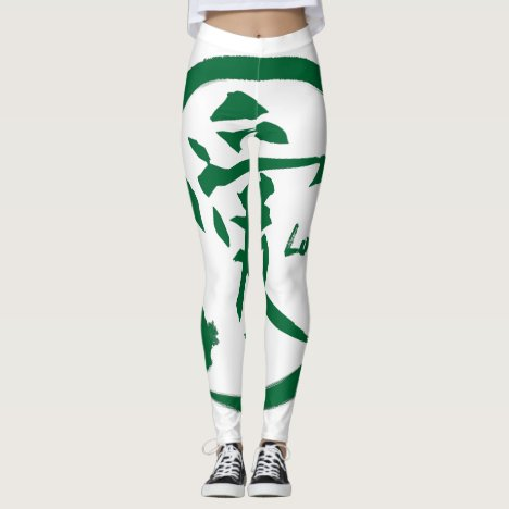 Green enso circle | Japanese kanji symbol for love Leggings