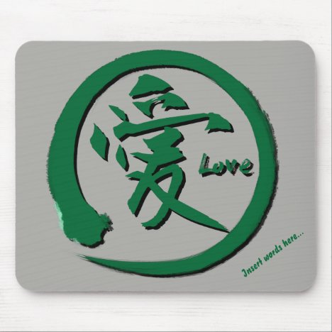 Green enso circle | Japanese kanji symbol for love Mouse Pad