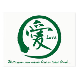 Green enso circle | Japanese kanji symbol for love Postcard