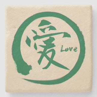 Green enso circle   Japanese kanji symbol for love Stone Coaster