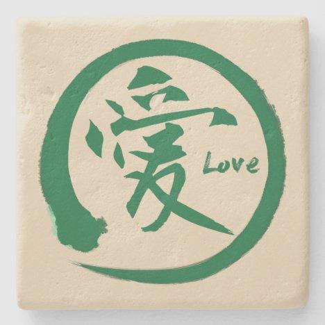 Green enso circle | Japanese kanji symbol for love Stone Coaster