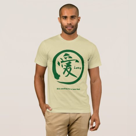 Green enso circle | Japanese kanji symbol for love T-Shirt