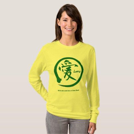 Green enso | Japanese kanji symbol for love T-Shirt