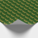 [ Thumbnail: Green, Faux Gold 60th (Sixtieth) Event Wrapping Paper ]