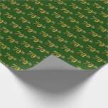 [ Thumbnail: Green, Faux Gold 70th (Seventieth) Event Wrapping Paper ]
