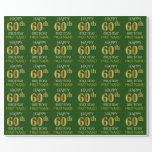 """[ Thumbnail: Green, Faux Gold """"Happy 60th Birthday"""" Wrapping Paper ]"""