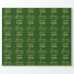 """[ Thumbnail: Green, Faux Gold """"Happy 7th Birthday"""" Wrapping Paper ]"""