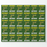 """[ Thumbnail: Green, Faux/Imitation Gold, """"2nd Birthday"""" Wrapping Paper ]"""