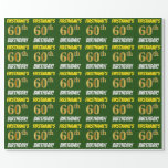 """[ Thumbnail: Green, Faux/Imitation Gold, """"60th Birthday"""" Wrapping Paper ]"""