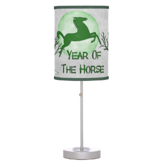 Green Horse And Moon Desk Lamp