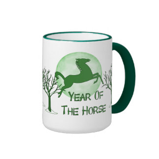 Green Horse And Moon Coffee Mug