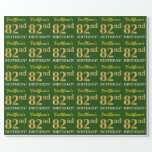 "[ Thumbnail: Green, Imitation Gold Look ""82nd Birthday"" Wrapping Paper ]"