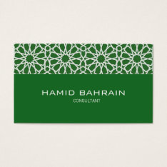 Green Islamic Geometric Design Business Card at Zazzle