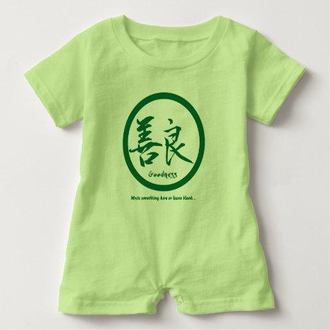 Green Japanese kamon • Goodness kanji Baby Romper