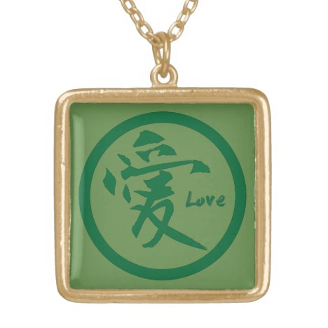 Green Japanese kamon | Japanese symbol for love Gold Plated Necklace