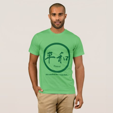 Green Japanese kamon & Kanji for peace T-Shirt