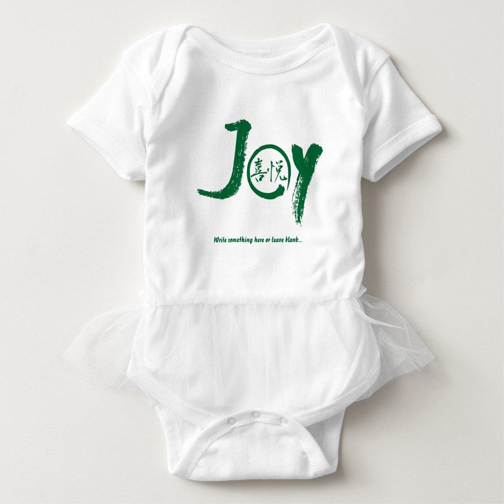 """Green joy kanji inside enso circle """"Joy"""" tutu Baby Bodysuit"""