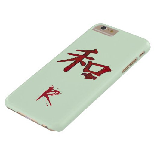 Green kanji chinese symbol peace iPhone XR cases