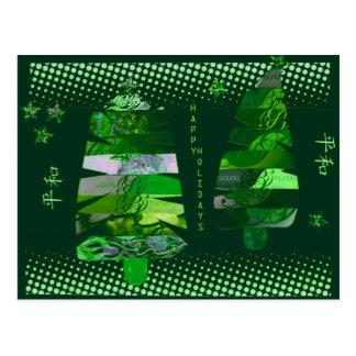 Green Kanji Holiday Collage Postcard