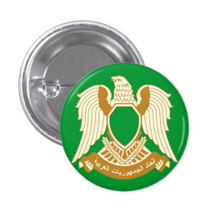 Green Libya Jamahiriya Button