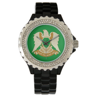 Green Libya Jamahiriya Wrist Watch