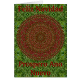 Green on Red Chile Mandala Christmas Card