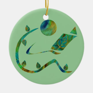 Green Reader Ornament