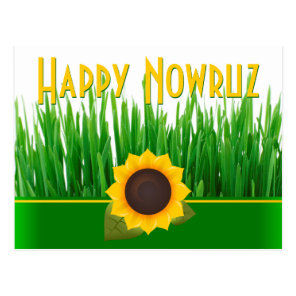 Green Sabzeh Sunflower Iranian New Year Nowruz Postcard