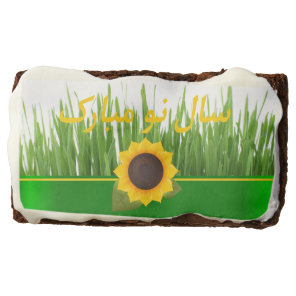Green Sabzeh Sunflower Persian New Year Nowruz Brownie